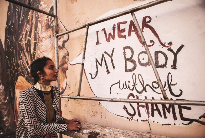 HOLAAfrica, Fearless Collective, Art, Body Autonomy, #BodyAutonomy, FRIDA, South Africa, Black Women, Africa