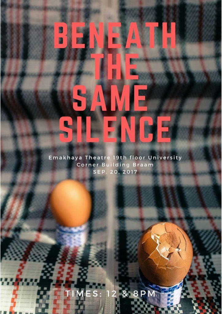 Beneath The Same Silence, Drama For Life, SexActually, QueeringTheCloak